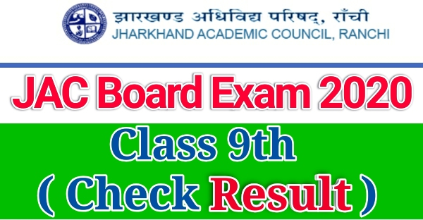 Class result 2020 jharkhand 9th